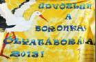 2013.08.26-27. Gólyatábor III (Steidl Zsófia)