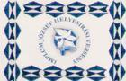 2014.01.15. Implom helyesírási verseny